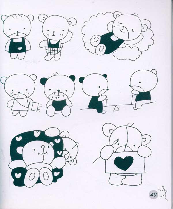小熊的一天_动物简笔画-e学堂
