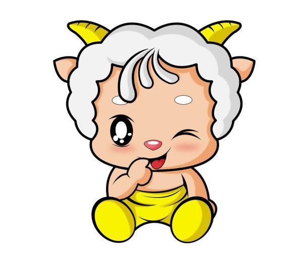 可爱的羊宝宝
