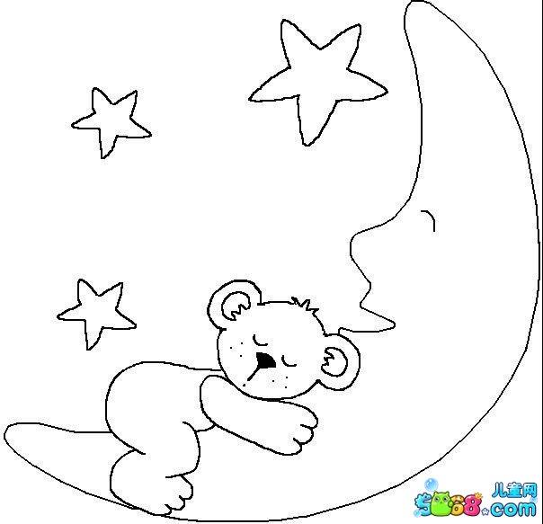 在月亮上熟睡的小熊_动物简笔画-e学堂