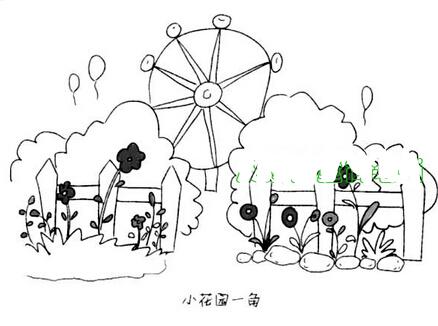花园一角_风景简笔画-e学堂