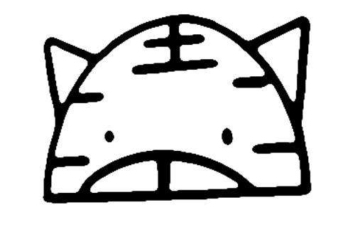 教你如何画老虎 张牙舞爪的老虎_简笔画教程-e学堂