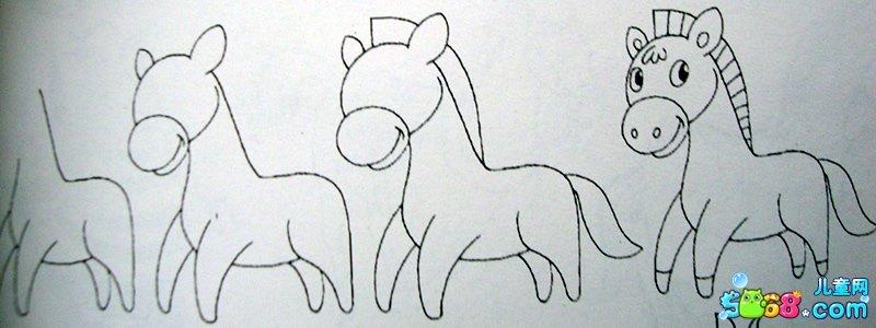 教你画马儿_动物简笔画-e学堂