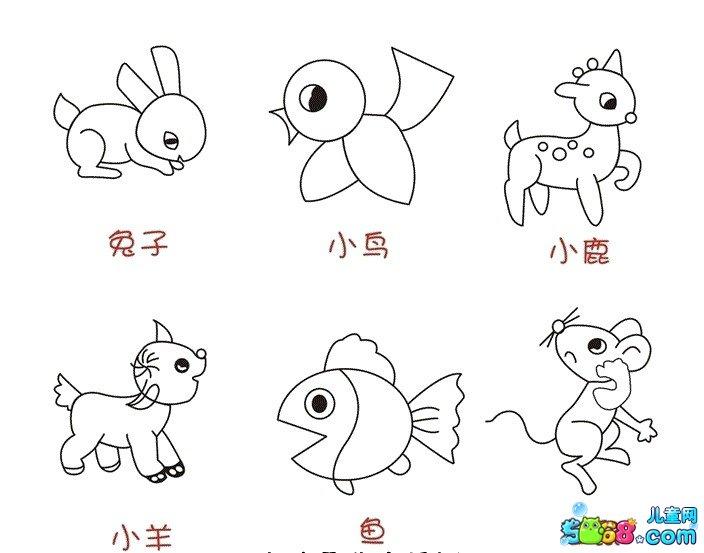 六个小动物_动物简笔画-e学堂