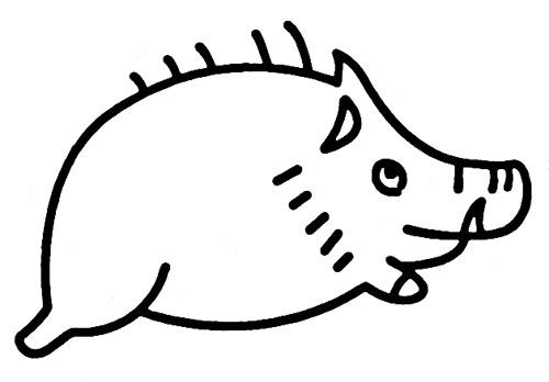 教你如何画野猪 可爱的野猪