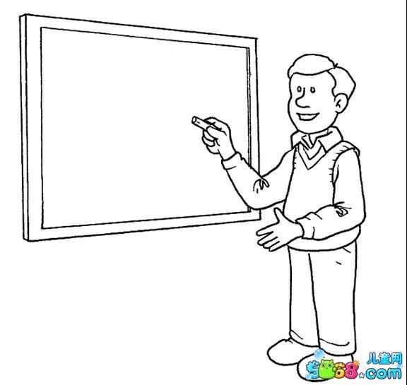 老师在讲课_人物简笔画-e学堂