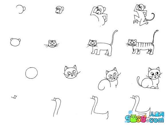 我也来学画小动物