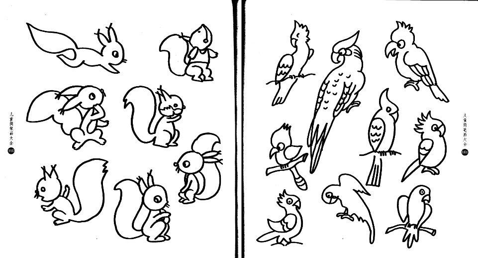 小松鼠简笔画可爱易学
