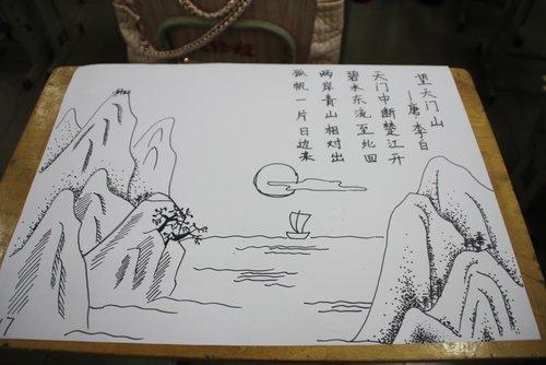简笔画山壁纸