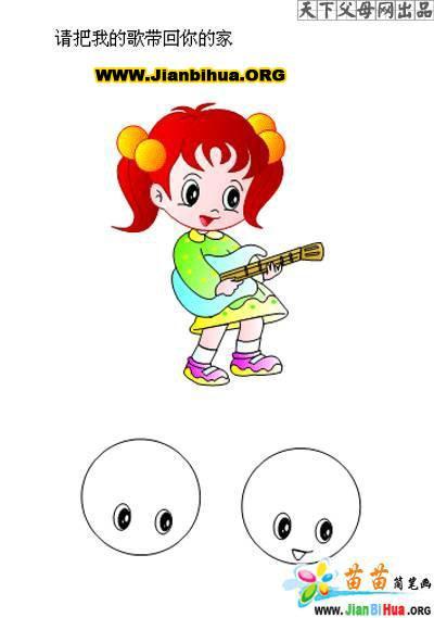 小女孩在唱歌