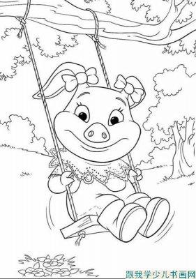 小猪_动物简笔画-e学堂