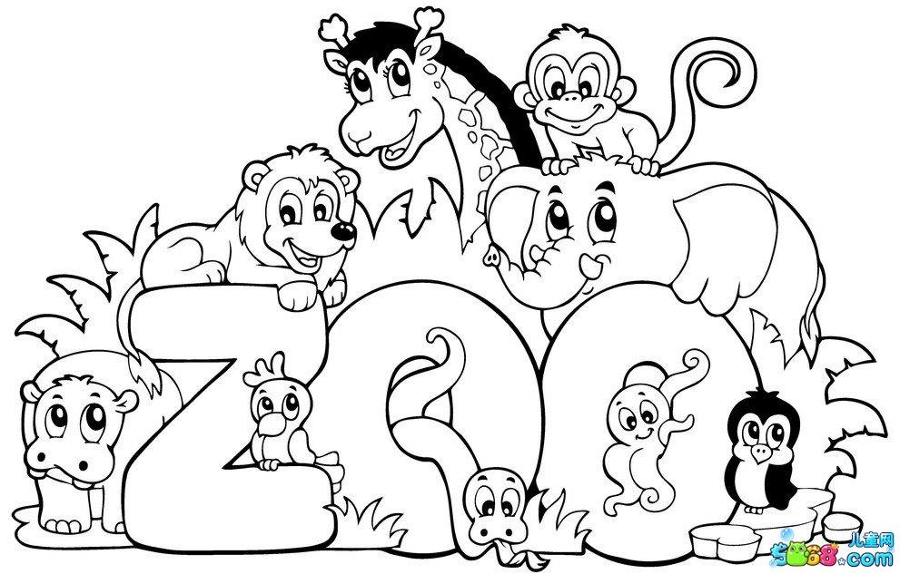 动物来聚会_动物简笔画-e学堂