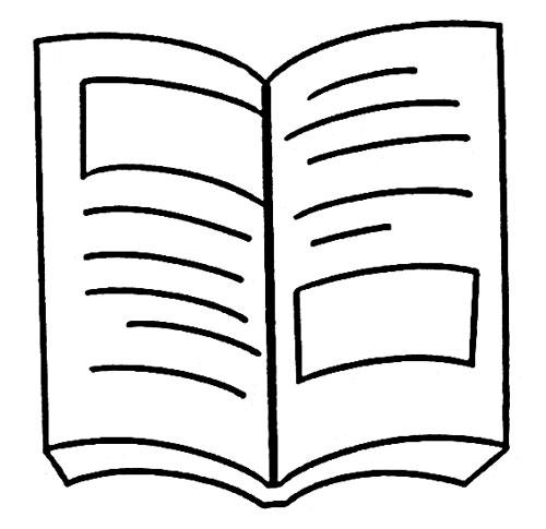 教你如何画书 打开的书