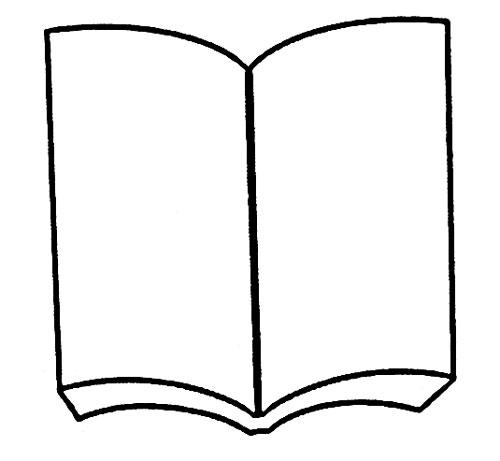 再把下边画上两条线条,看上去书很有厚度图片