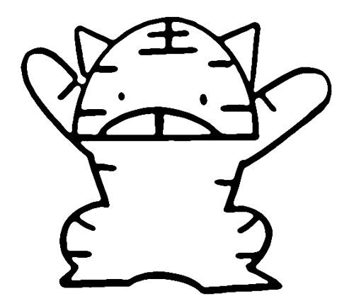 教你如何画老虎 张牙舞爪的老虎